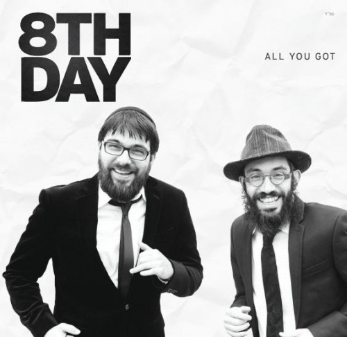 8day-allyougot-500x486