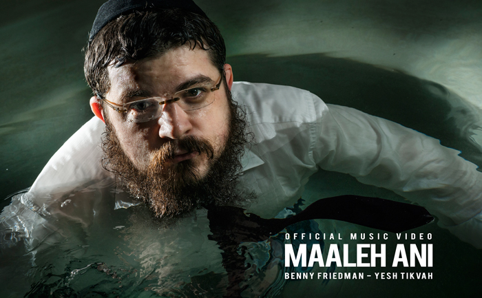 Maaleh-Ani-Video-Cover-Image