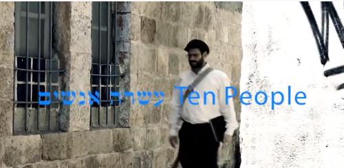 עשרה אנשים ואהרן רזאל - קליפ חדש 8