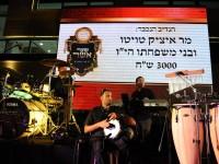 """בית הכנסת המפואר בישראל נחנך השבוע בת""""א עם האחים אשל 11"""