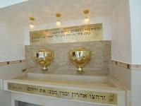 """בית הכנסת המפואר בישראל נחנך השבוע בת""""א עם האחים אשל 26"""