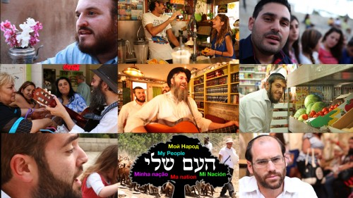 collage_from_video_x-500x281