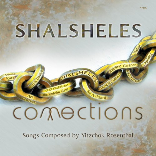 Shalsheles-Connections-500x499