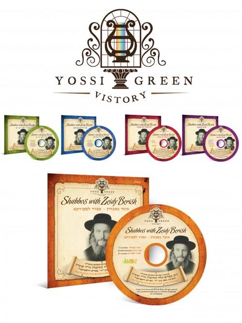 ביצוע חדש לשירים עתיקים - יוסי גרין בסינגל חדש מפרויקט ניגוני ר' בעריש 4