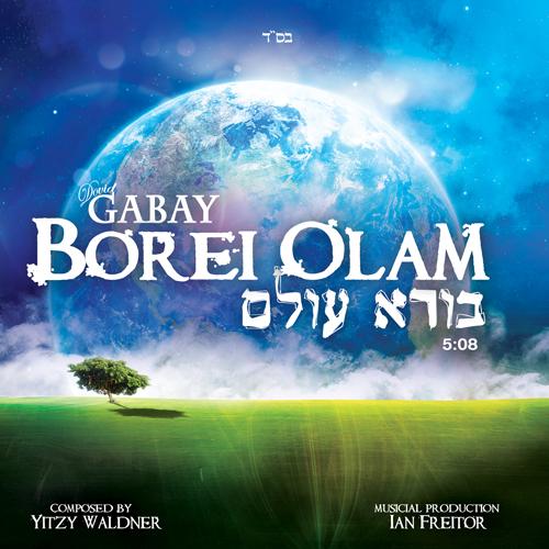 Dovid-Gabay_Borei-Olam1