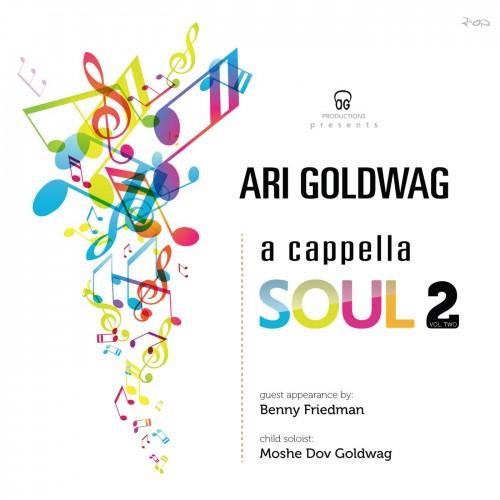 *אלבום ווקאלי חדש* ארי גולדוואג - A Cappella Soul 2