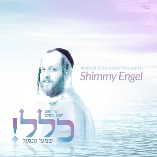 Shimmy-Engel-Klal-500x500