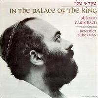 shlomo_carlebach_-_in_the_palace_of_the_king