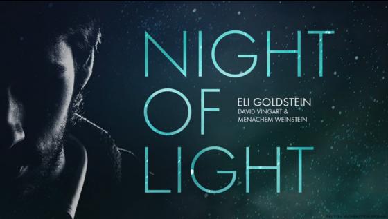 לילה של אור -אלי