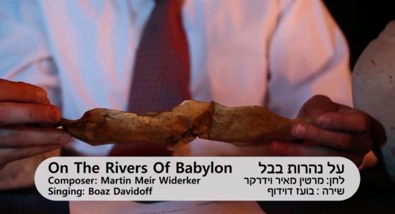 בועז דוידוף על נהרות בבל
