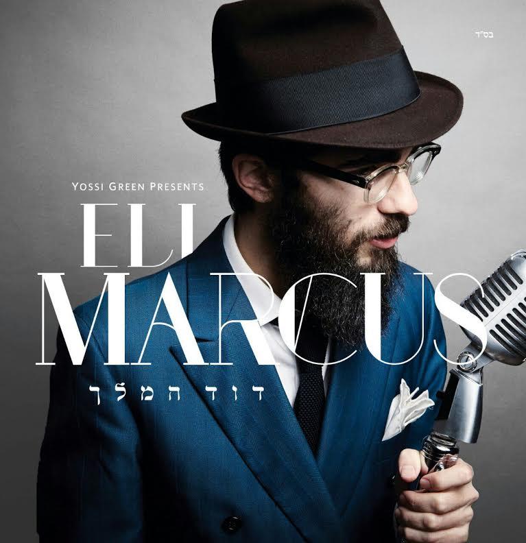 אלי מרקוס באלבום בכורה - דוד המלך 8