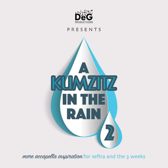 kumzitz in the rain 2 cover_ecover