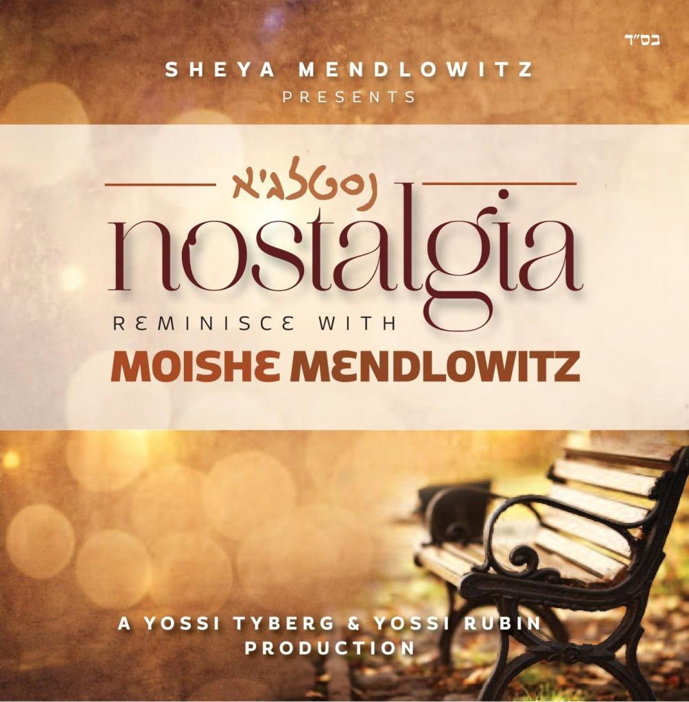 """משה מנדלוביץ' באלבום מחווה ללהיטי העבר - """"נוסטלגיה"""" 6"""