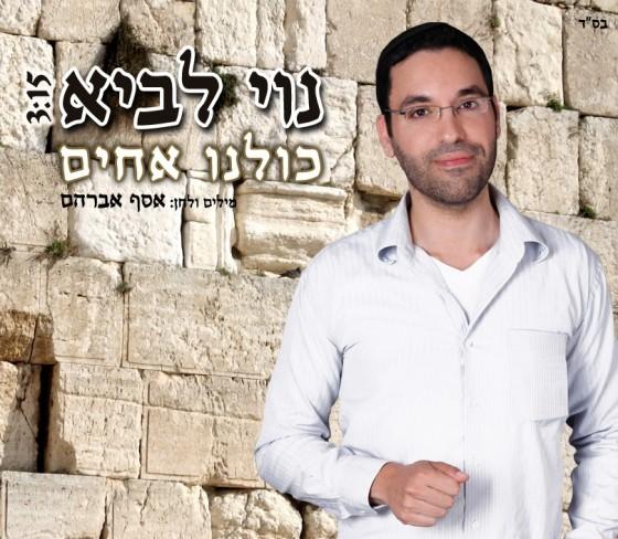 cover_achim