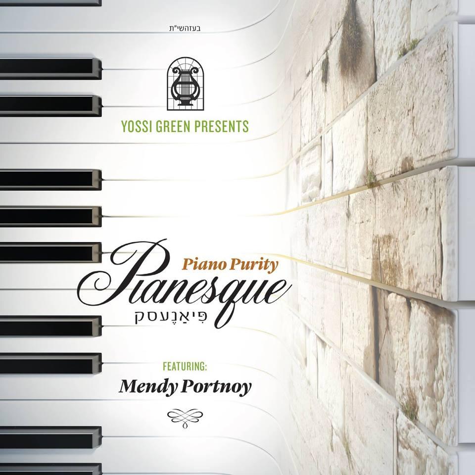יוסי גרין ומנדי פורטנוי באלבום פסנתר מיוחד - פיאנסק 2