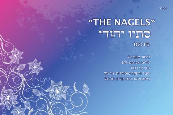the nagels