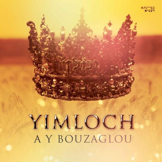 A._Y._Bouzaglou_-_Yimloch