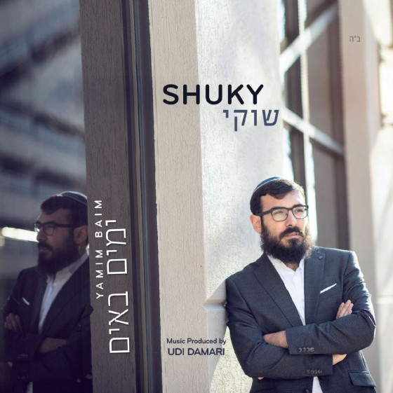 ShukyCover
