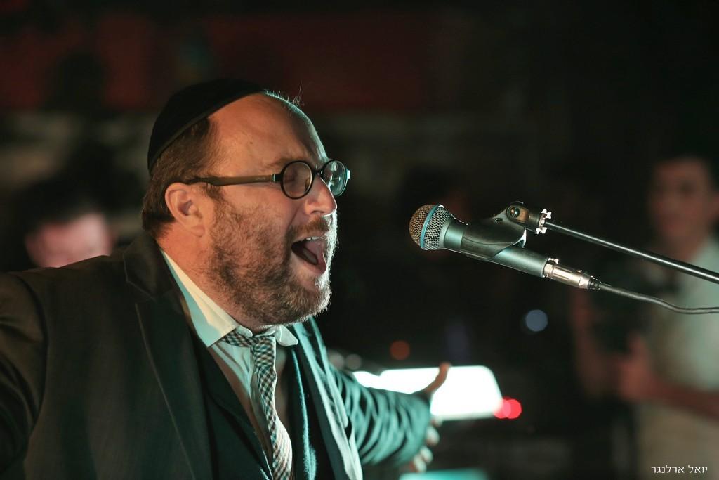 """""""שרים בהר-ציון עם אלי פרידמן"""" • גלריה 2"""