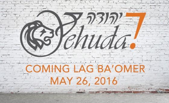 Coming-Soon-Ad3