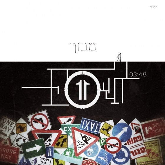 cover (78)