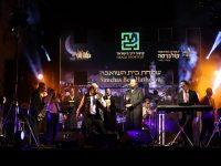 ליפא שמעלצר במופע חג בקבר דוד המלך • צפו