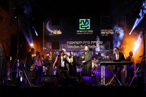 ליפא שמעלצר במופע חג בקבר דוד המלך • צפו 23