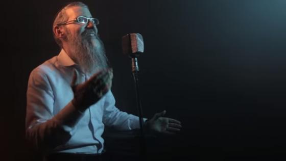 """בכורה: אברהם פריד שר מרטין מאיר וידרקר - """"וזכנו"""" 5"""