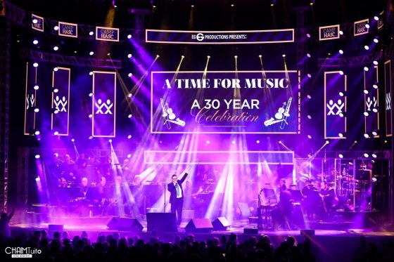 איזה אמנים התארחו השנה בקונצרט האסק 30? • גלריה 9