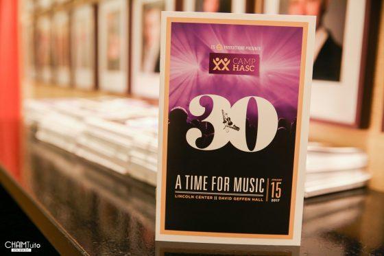 איזה אמנים התארחו השנה בקונצרט האסק 30? • גלריה 3