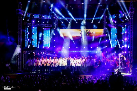 איזה אמנים התארחו השנה בקונצרט האסק 30? • גלריה 28