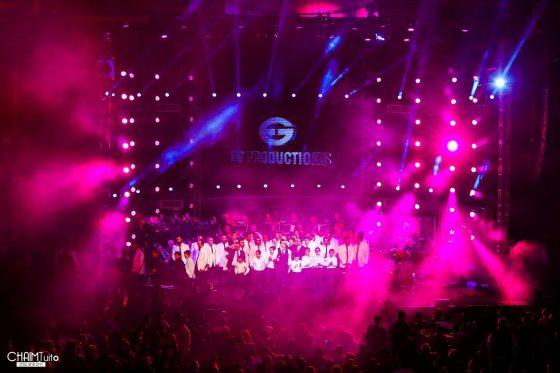 איזה אמנים התארחו השנה בקונצרט האסק 30? • גלריה 31