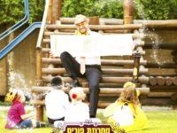 האזינו: מיכה גמרמן עם מחרוזת פורים לילדים