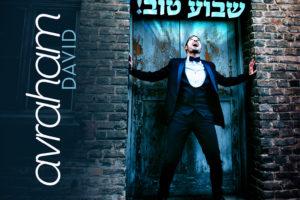 'שבוע טוב' – אברהם דוד בביצוע מדהים לאחד מהלהיטים הגדולים