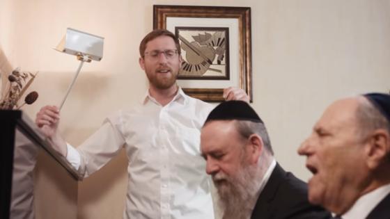 """יצחק מאיר וידידים העולמית בקליפ חדש: """"לכה דודי"""" 2"""