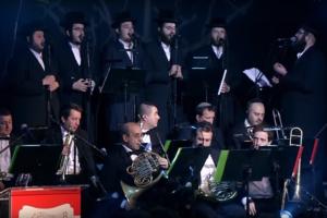 """לרגל ג' תמוז: מקהלת מלכות, יואלי דיקמן ואבריימי רוט במחרוזת חב""""ד"""
