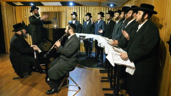 מאיר אדלר ומקהלת 'מלכות' שרים ליתומים 1