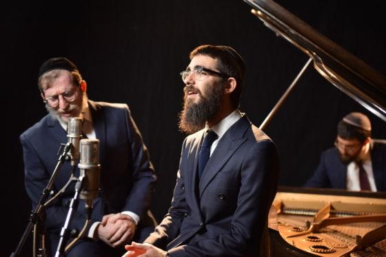 כְּבַקָּרַת - שלושה אמנים חסידיים בשיר חדש ומרגש 1