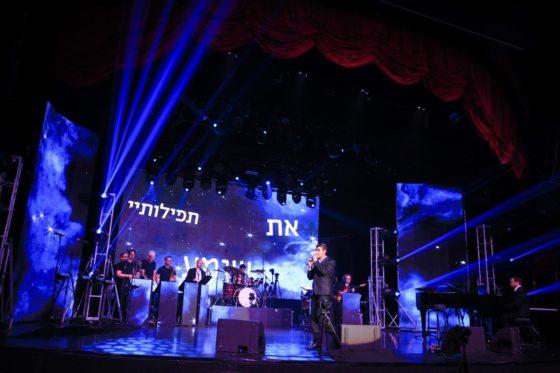 גדולי הזמר היהודי חגגו בניו יורק • גלריה 9