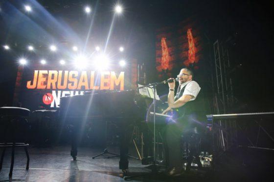 גדולי הזמר היהודי חגגו בניו יורק • גלריה 11