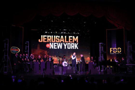 גדולי הזמר היהודי חגגו בניו יורק • גלריה 31