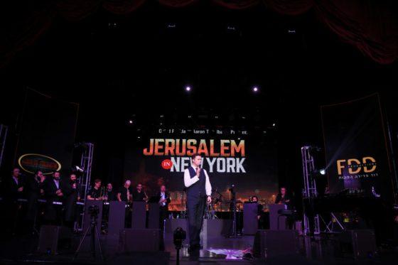 גדולי הזמר היהודי חגגו בניו יורק • גלריה 42