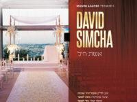 """הזמיר מפריז בלהיט חדש: האזינו ל""""אשת חיל"""" של דוד שמחה"""