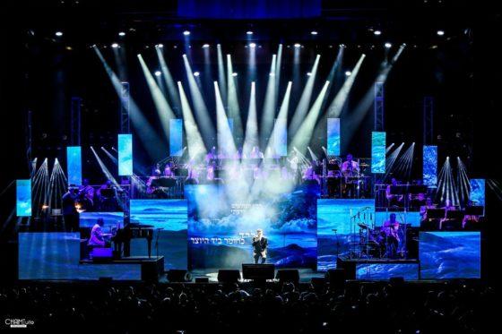 אלפים בקונצרט 'האסק' השנתי בפעם ה-31 • גלריה נוצצת 19