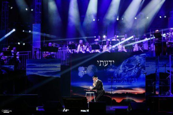 אלפים בקונצרט 'האסק' השנתי בפעם ה-31 • גלריה נוצצת 21