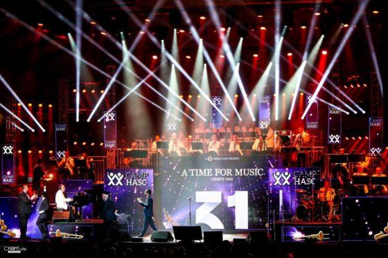 אלפים בקונצרט 'האסק' השנתי בפעם ה-31 • גלריה נוצצת 5