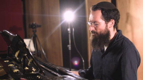 שירת הצבי: הרב יצחק גינזבורג הלחין, אחיה אשר כהן אלורו מבצע 1