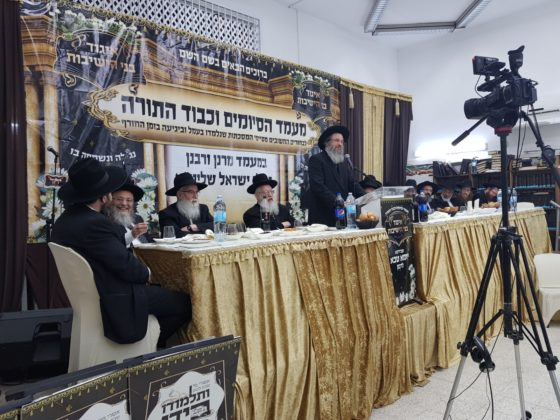 חיפה: מקהלת 'יחד' הרקידה את מאות מסיימי המסכתות • צפו 4