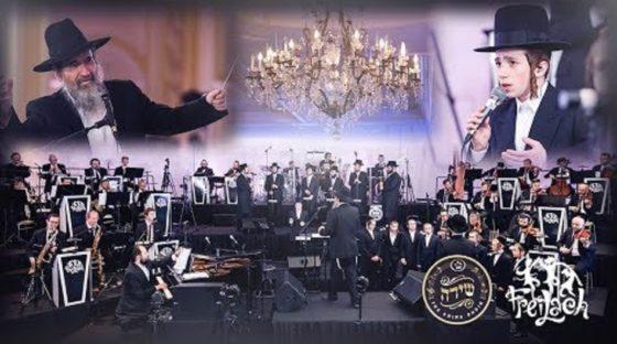 לֹא בָרַעַשׁ ה': אברהם חיים גרין, מונה רוזנבלום והמקהלות בביצוע אדיר 9