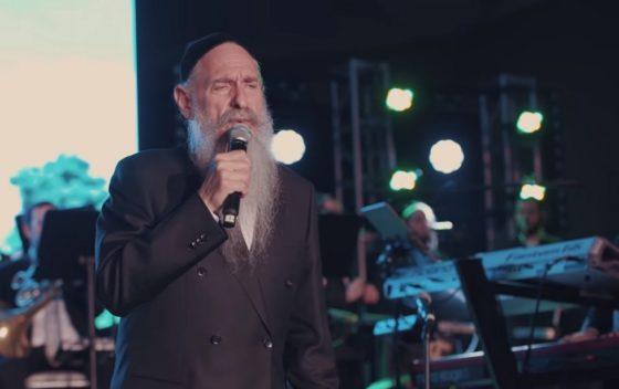 את אחי אנוכי מבקש: מרדכי בן דוד מבצע מחדש את הלהיט 5
